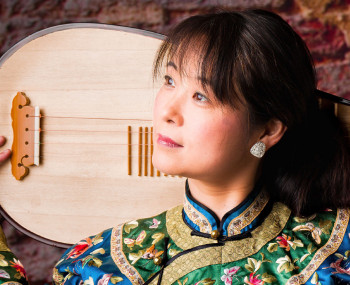 MoMM@Home: Discovering the Pipa with Virtuoso Wu Man Artist Photo